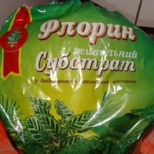 Флорин субстрат с добавлением кокосового волокна